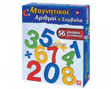 ΜΑΓΝΗΤΙΚΟΙ ΑΡΙΘΜΟΙ 56ΤΜΧ
