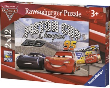 Cars 3 Piston Cup 2x1 ΚΟΜΜΑΤΙΑ